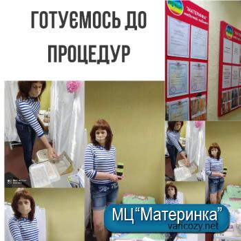 """Одні з перших кроків початку лікування варикозу без операції в МЦ """"Материнка"""""""